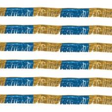 Grinaldas Douradas/Azuis
